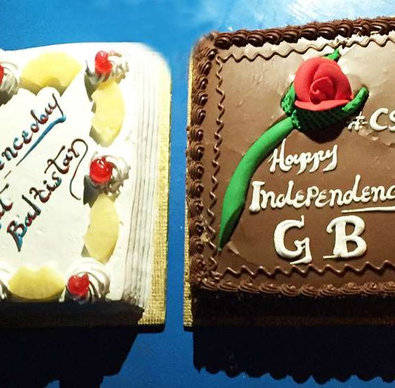 Gilgit-Baltistan Independence Day Cake