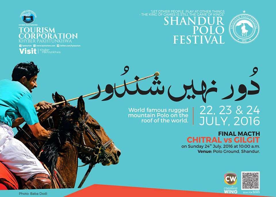 Shandur Polo Festival - Chitral vs Gilgit