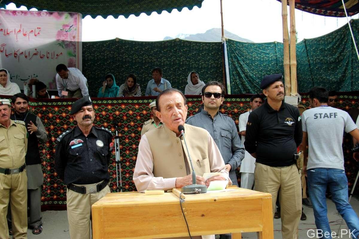Governor Gilgit-Baltistan Mir Ghazanfar Ali Khan