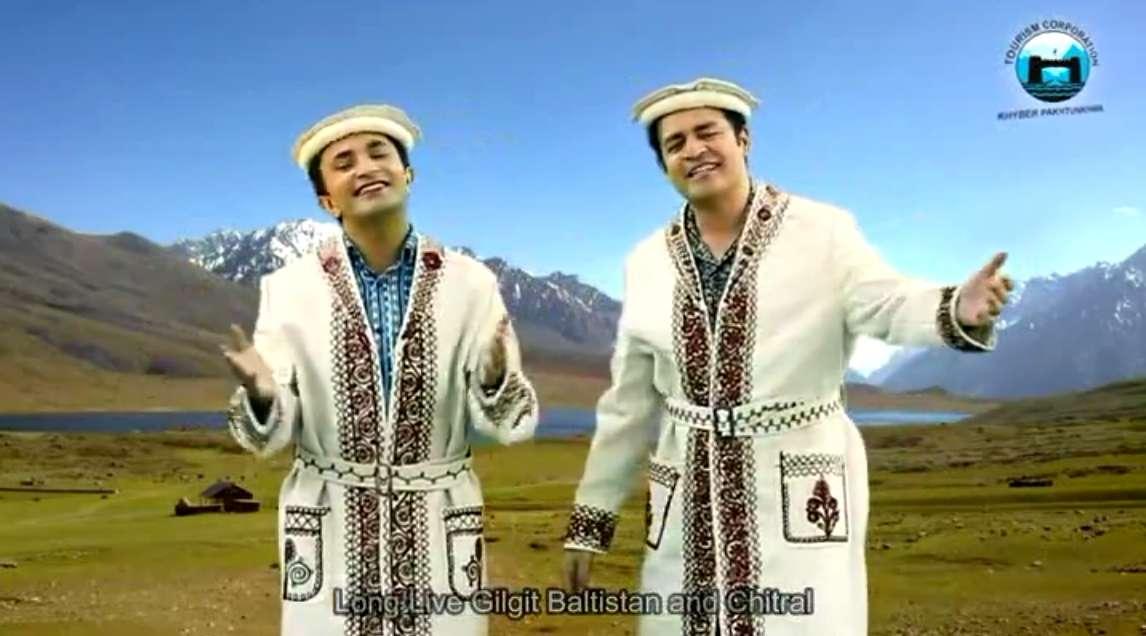 Shandur Polo Festival official song