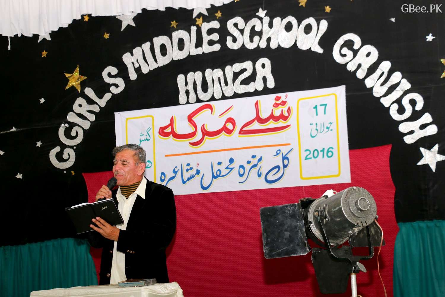 Ustaad Sherbaz Khan Hunzai at Shulay Maraka Mehfil-e-Mushaira in Ganish Hunza
