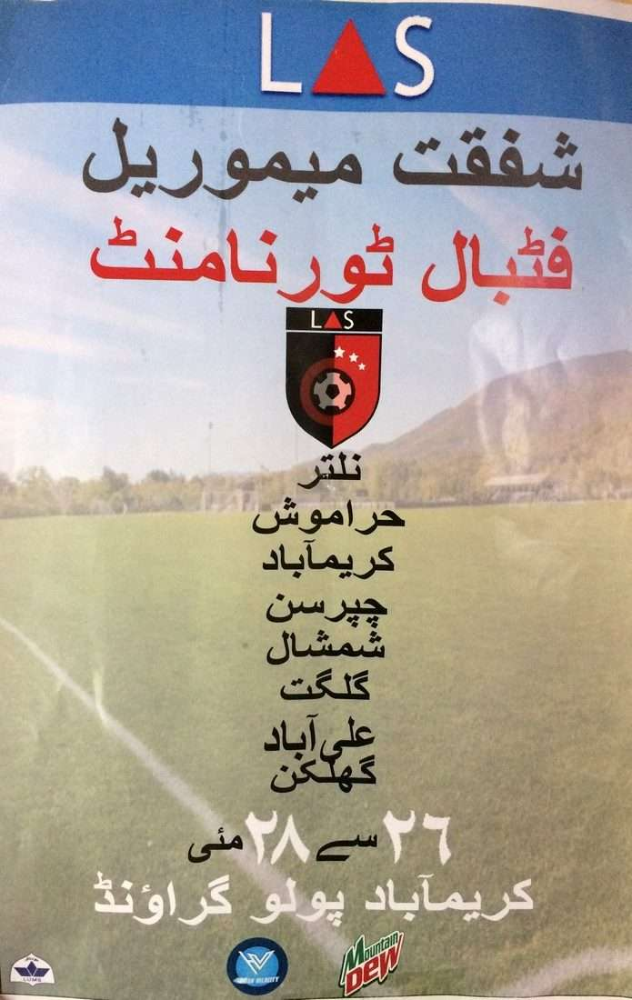 LUMS Adventure Society organizes Shafqat Memorial Football Tournament in the memory of Cafe De Hunza's late owner