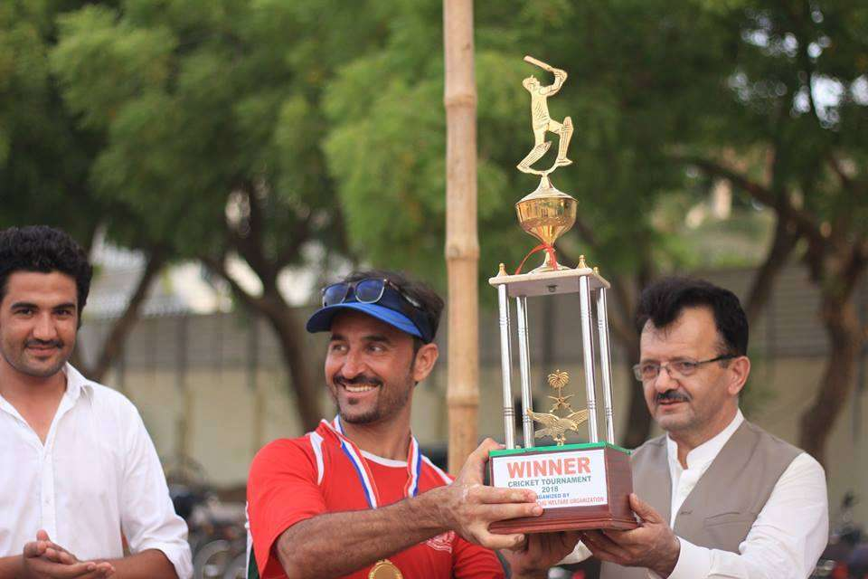 United We Stand Cricket Tournament
