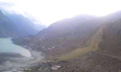 Kohistan Landslide