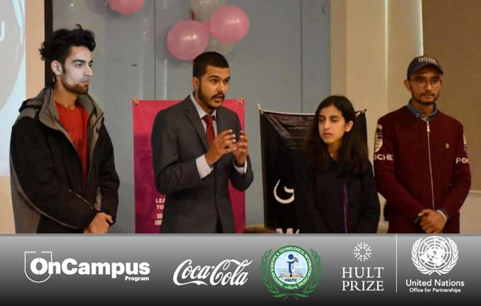 Team Shirijon from COMSATS Islamabad - Hult Prize 2019
