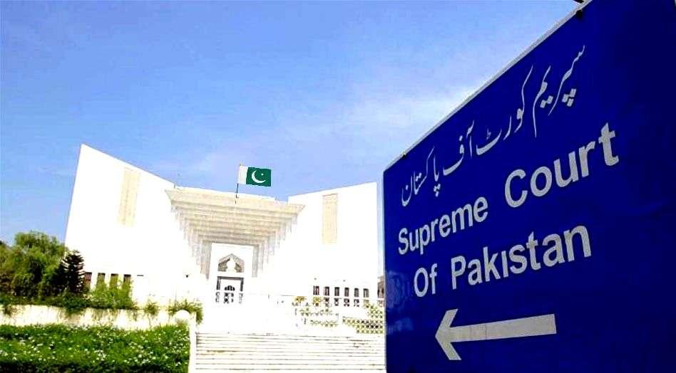 Supreme Court's Decision about Gilgit-Baltistan