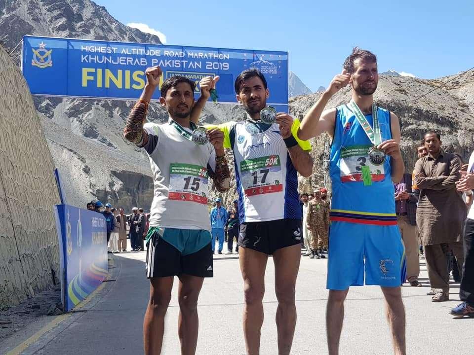 Khunjerab Road Marathon