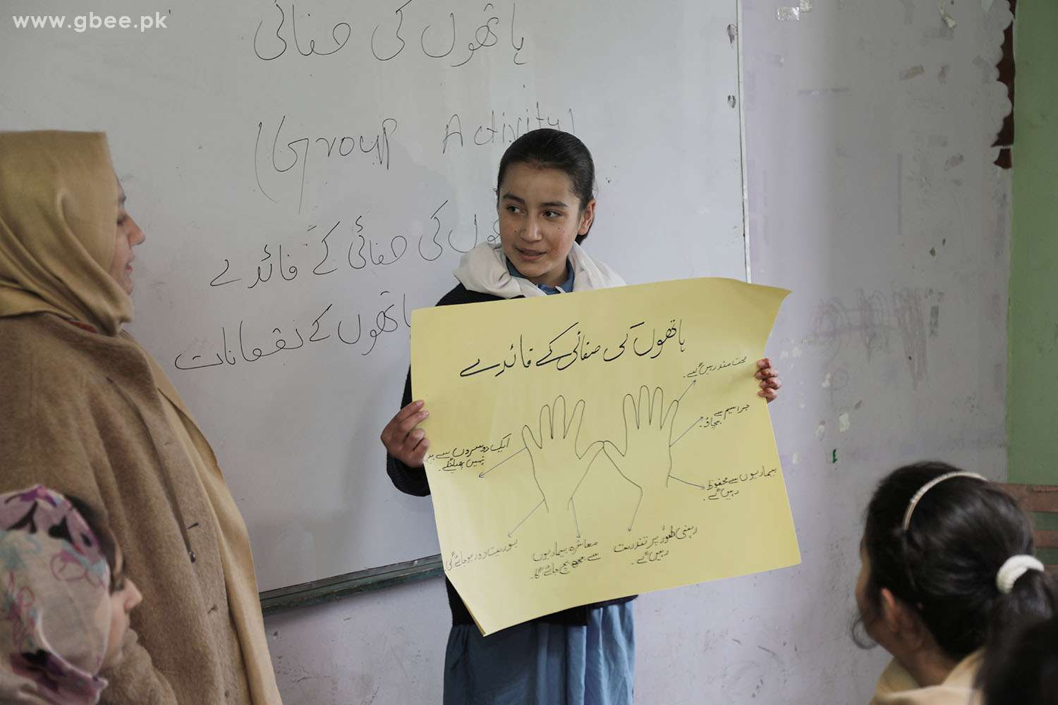 A Hunza school girl at Al Murtaza School in Hunza Valley, Gilgit-Baltistan